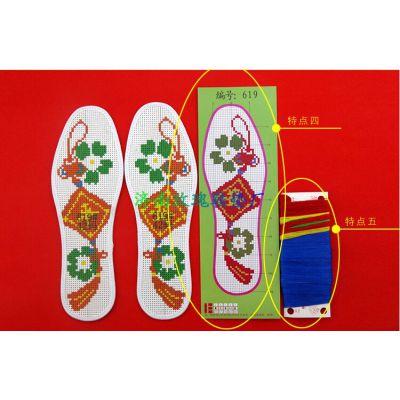 新婚手工鞋垫喜字做法婚庆吉祥字花结婚喜庆花鸟民俗新婚手工鞋垫 -图片