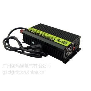 供应UPS逆变器THCA500W 带充电逆变器500W 家用应急电源