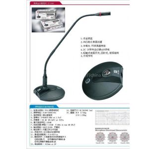 供应专业有线电容会议麦克风SANYING 三鹰 SY-2401