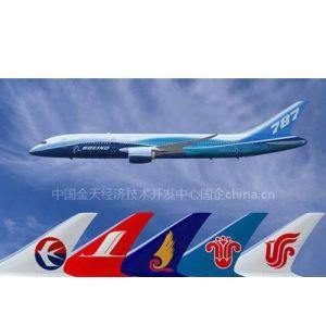 供应航空售票软件 做机票需要什么条件