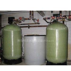 供应青岛黄岛软化水设备