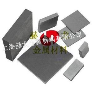 供应kd20现货钨钢价格 kd20进口钨钢厂家 高强度kd20钨钢 KD20钨钢板