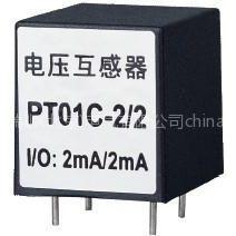 供应精密电压互感器BRS-PT01