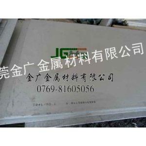 供应上海201镜面不锈钢板 进口ASTM光亮不锈钢板性能