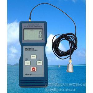 中西测震仪,测振仪,震动仪 型号:VM-6320库号:M400803