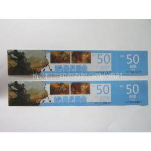 门票批量定制印压线流水码印刷彩印质量好有信誉