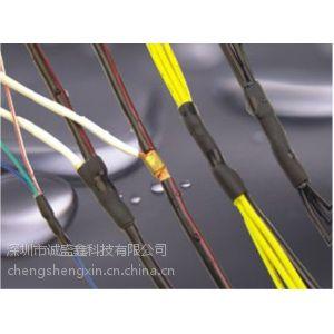 供应低价销售高品质三倍、四倍收缩双壁管--深圳诚盛鑫