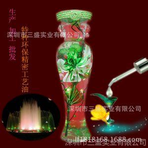 水舞音箱油喷泉音乐水舞音响油工厂批发正品玩具水舞喷泉液13352928363