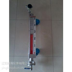 供应磁性藕合液压计多少钱