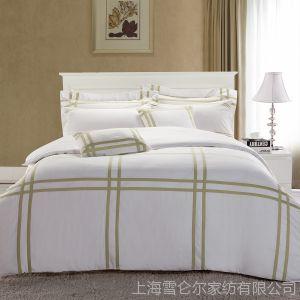 供应康尔馨 全棉八件套 床单被套 英伦格致 五星酒店家纺床上用品纯棉 酒店四件套