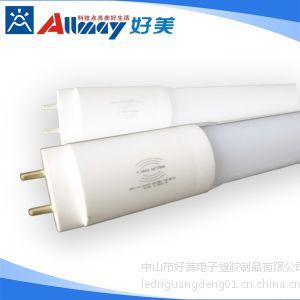 供应1.2米18W宽电压过CE雷达感应LED日光灯 高光效无频闪地下车库专用LED灯管