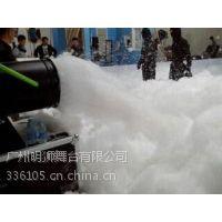 供应承接广州舞台特效派对泡沫机开业日景彩烟婚庆冷焰火