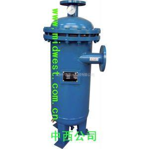 供应高效油水分离器(5立方每分钟、压力1MPa) 型号:HZ11CR/CYF-5 库号:M403090