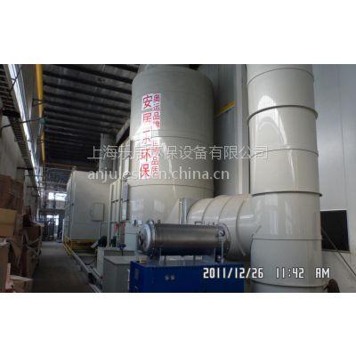 安居乐光触媒v废气废气治理醋酸乙酯化纤设备机图片