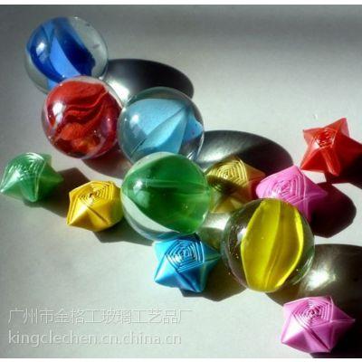 玻璃工艺品 玻璃弹珠 八花玻璃球
