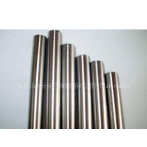 供应0Cr19Ni10NbN不锈钢 壶、盖、栓用不锈钢