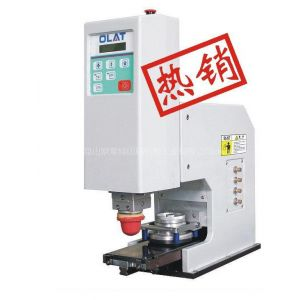 供应唐山供应全自动移印机
