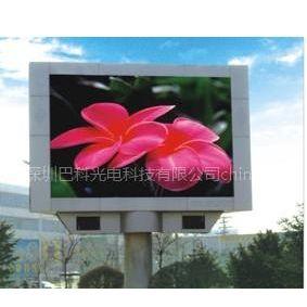 供应商业中心LED显示屏|购物中心LED显示屏