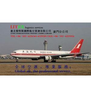 供应国际空运阿布贾/尼日利亚专线