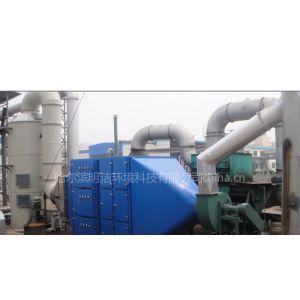 供应黑龙江哈尔滨MJF工业废气处理
