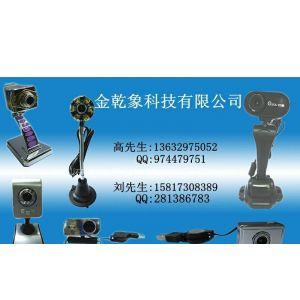 供应深圳市电脑摄像头 厂家直销
