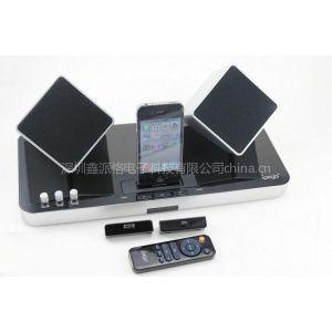 供应iphone ipad PS vita 三星 HTC 2.4G家庭影院无线音响座充 深圳工厂直供