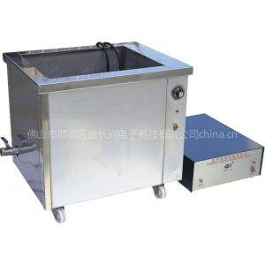 供应佛山超声波单槽标准清洗机、花都江门品牌清洗机、三水超声波清洗机