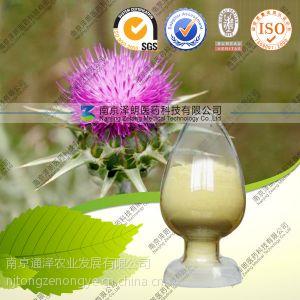 供应厂家直销高含量标准品水飞蓟素