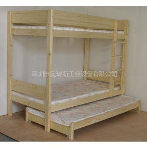 供应供应奥瑞斯双层木床 深圳双层木床 双层实木床厂家