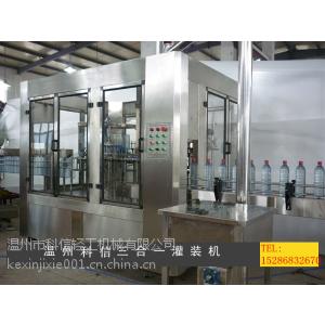 供应全自动小瓶智能灌装设备 纯净水生产设备 矿泉水生产设备KEXIN 小瓶水生产线8000瓶每小时zxl