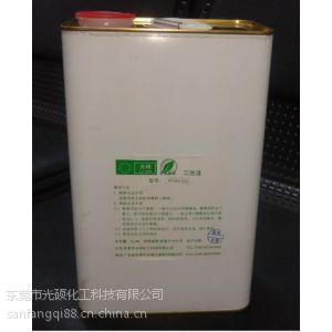 供应杭州线路板保护漆,绝缘漆,三防漆,三防胶,三防油,PCB板保护漆,LED三防漆,PCB板绝缘漆