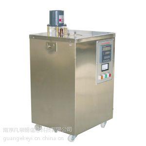 供应迷你型检定槽 制冷恒温槽 恒温水浴