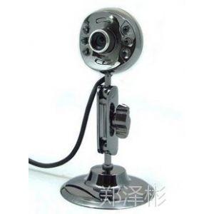 供应卡丁豆 高清数码摄像头 内置麦克风 免驱摄像头 USB摄像头