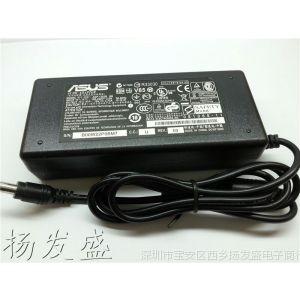 供应直批 华硕A8 F8 X81 A43S笔记本电源适配器19V4.74A电脑充电器