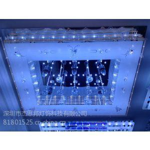 供应供应现代简约LED水晶灯 LED客厅吸顶灯 餐厅灯吸顶灯批发 卧室灯具