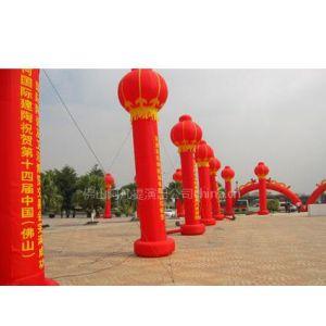 供应佛山开业庆典策划 舞龙醒狮表演 空飘气球 大型拱门