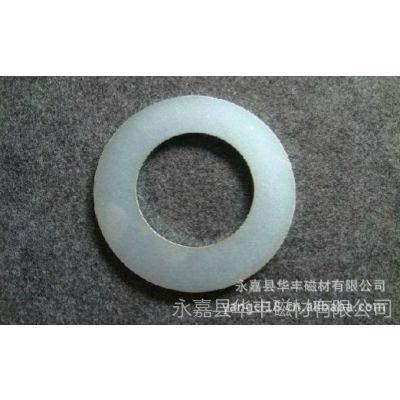 【永久性磁铁】、永久性磁铁专题-中国供应商