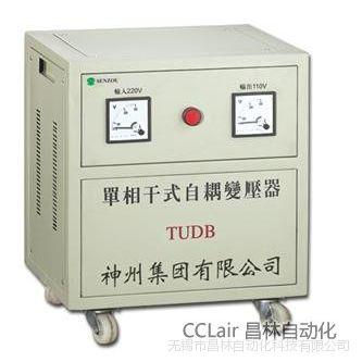 TUDB10KVA,TUDB15KVA,TUDB20KVA,单相变压器