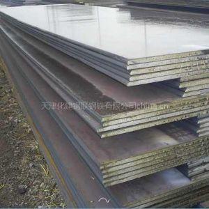 供应耐候板 耐候钢 容器板