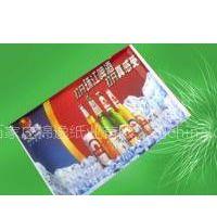 供应山东威海广告纸巾 孝义盒抽纸厂家 定做广告纸巾 吕梁纸抽定做