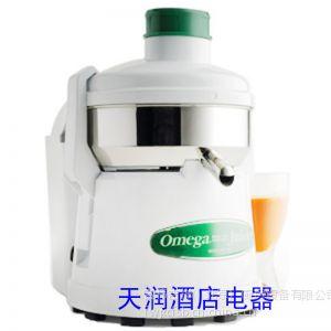 供应美国欧米茄榨汁机4000型 商用家自动排渣用榨汁机 Omega 4000果汁机