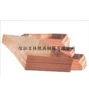 供应T1 T2 T3红铜棒料/板料/带料/线料