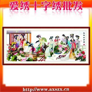 红楼群芳 十字绣套件 厂家axszx.cn