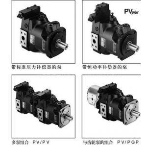 供应美国派克PARKER液压泵、马达、回转缸、油缸样本下载