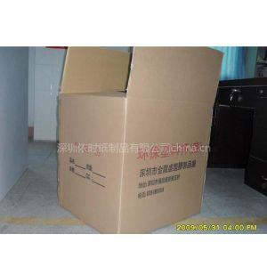 供应深圳横岗纸箱厂,纸箱,纸类包装制品