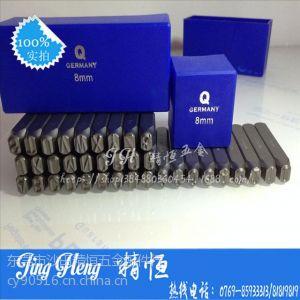 供应精恒大量批发Q牌3-20钢字码 钢印 钢字冲 钢字头 钢字模