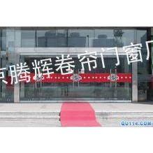 供应北京安感应玻璃门.安装自动门