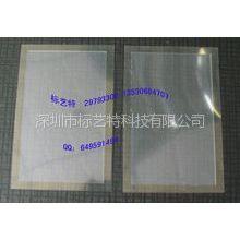 供应iPhone4代保护膜 竹碳纤维保护膜 黑色纤维保护膜 iPhone保护贴