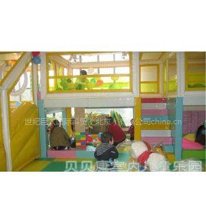 供应儿童乐园室内游乐园贝贝康儿童乐园开发宝贝经济致富新招