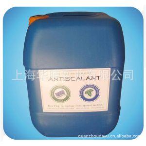 供应沈阳:阻垢剂、熔喷滤芯、膜壳、玻璃钢树脂罐、返渗透膜